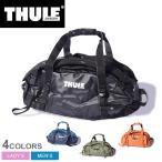 (10%以上OFF) スーリー ダッフルバッグ メンズ レディース CHASM S 40L THULE TDSD202 ブラック 黒 ブルー グリーン オレンジ 鞄 バックパック クリスマス