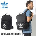 アディダス オリジナルス adidas originals バックパック BP CLASSIC TRICOT メンズ レディース (海外モデル)