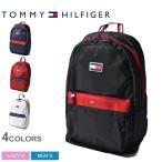 トミーヒルフィガー TOMMY HILFIGER バックパック レーダー TH-823 TC980RD9 リュック バッグ 鞄 メンズ レディース