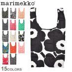 【メール便可】マリメッコ MARIMEKKO エコバッグ レディース ストライプ ドット 花柄 カラフル 北欧 買い物袋 ショッピングバッグ