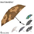 マリメッコ MARIMEKKO 折りたたみ傘