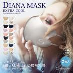 冷感接触 チェック ネイビー グレー ピンク マスク 柄 カラー