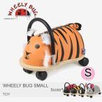 ウィリーバグ WHEELY BUG 室内用乗り物玩具WHEELY BUG SMALL