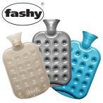 ファシー FASHY クッションボトル 湯たんぽ 1.2L