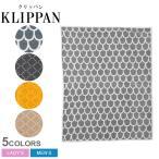 クリッパン KLIPPAN シュニール コットン ブランケット 180×140