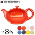 (週末限定価格!) ル・クルーゼ LE CREUSET PG8500-13 ティー バッグ ホルダー クリスマス