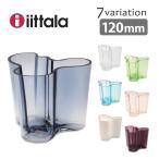 ショッピングイッタラ イッタラ IITTALA アルヴァ・アアルト フラワーベース 120mm 花瓶 キッチン用品