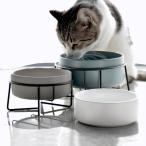 食器台 ペット用 フードスタンド付き 可愛い カラフル フードボウル 陶器 犬 猫 イヌ 容器 えさ 給餌器 給水器 フード 容器 食器 スタンド