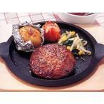 NEWガストロハンバーグ 130g × 10個入 テーブルマーク 肉料理 メイン 詰め合わせ 大容量 まとめ買い 業務用 [冷凍食品]