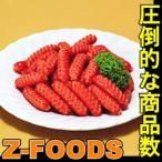刻み入ウインナー 1kg 日本ハム 生肉 調理 料理 まとめ買い 大容量 家庭用 業務用 [冷凍食品]