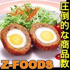 業務用 スコッチエッグハーフDX50 500g スノーマン 冷凍保存食品 冷凍食品 食材