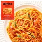 Olive toスパゲティ・ナポリタン 1食 300g ヤヨイ食品 スパゲッティ 冷凍食品