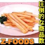 フレンチストレートポテト (9.5mm) 1kg ハインツ フレンチフライポテト [冷凍食品]
