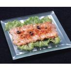スモークチキンのマリネ ( バジル風味 )260g テーブルマーク 洋食 業務用 [冷凍食品]