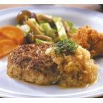 業務用 グリルドハンバーグ120 120g×10個入 ニチレイ 冷凍保存食品 冷凍食品 食材