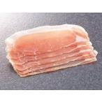 はやきたクラッシック生ハム 150g サブール 豚ロース肉 カット済 そのまま使える サラダに パーティに 家庭用 業務用 [冷凍食品]