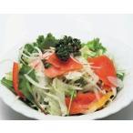 鮭魚 - スモークサーモン切り落とし 500g ノースイ [冷凍食品]