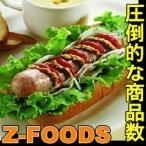 ジャイアントBOO ( ノンスモーク ) 2kg 米久 肉 ソーセージ ビッグサイズ 調理具材 料理材料 まとめ買い 大容量 家庭用 業務用 [冷凍食品]