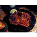 炭火若鶏きじ焼 ( 醤油 ) 720g ( 6個入 ) 味の素 鶏肉 とり肉 しょうゆ味 味付き  とり肉 夕飯 夕食 オカズ おかず お弁当 家庭用 業務用 [冷凍食品]