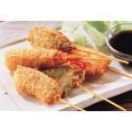 業務用 串揚げセット5種類1セット(5本入) ニチレイ 冷凍保存食品 冷凍食品 食材