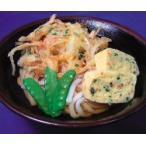 京風たまご ( ネギ入 ) スライスパック12 1本 300g スノーマン 葱入り カット済 卵焼き たまご焼き 副菜 業務用 [冷凍食品]
