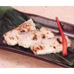 業務用 甘鯛西京焼(焼済)約20g×10切入 大市珍味 冷凍保存食品 冷凍食品 食材