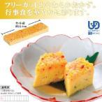UDF かにと錦糸卵の彩りやわらかしんじょう ( フリーカット ) 300g 味の素 しんじょう ユニバーサルデザインフード 業務用 [冷凍食品]