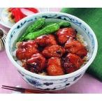 業務用 炭火焼き鳥丼の具1食200g 味の素 冷凍保存食品 冷凍食品 食材