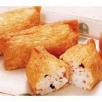 五目いなり寿司40g×8個入 ごはんの里 和食 おやつ 稲荷寿司 いなりずし 鮨 スシ 家庭用 業務用 [冷凍食品]