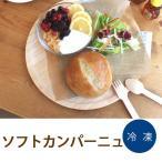 ソフトカンパーニュ 約 60g × 6個入 テーブルマーク パン ブレット 朝食 朝ご飯 モーニング おやつ 家庭用 業務用 [冷凍食品]