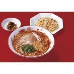 麺始め 冷凍ラーメン200g×5食入 テーブルマーク 中華麺 麺類 麺のみ 和食 和風 ランチ 昼食 家庭用 業務用 [冷凍食品]