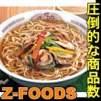 業務用 真打もみ打ちラーメンSS 200g×5食P入 シマダヤ 冷凍保存食品 冷凍食品 食材