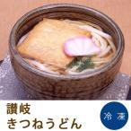 讃岐きつねうどん1240g(5食入) 四国日清食品