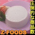 スイーツ 国産いちごのムース 30g × 40個入 日東ベスト [冷凍食品] ホワイトデー お返し