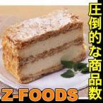 ミルフィーユ 約 75g × 6個入 味の素 カスタードクリーム ケーキ カット済 スイーツ デザート おやつ 洋菓子 家庭用 業務用 [冷凍食品] ホワイトデー お返し