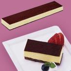 業務用 スイーツ フリーカットケーキ ティラミス 460g 味の素 冷凍保存食品 冷凍食品 食材