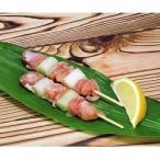 鶏ネギマ串 ( スチーム ) 約 30g × 50本入 輸入 焼き鳥 鶏肉 やきとり 50個入 50人分 串物 おつまみ 業務用 [冷凍食品]