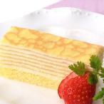 フリーカットケーキ ミルクレープ ( 約 360 × 70 × 33mm ) 味の素 スイーツ おやつ デザート 洋菓子 家庭用 業務用 [冷凍食品] ホワイトデー お返し
