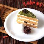 抹茶ときな粉のケーキ 12個入 まっちゃ味 和風 和菓子 12人前 12人分 カット済 スイーツ デザート おやつ 洋菓子 家庭用 業務用 [冷凍食品]