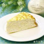 スイーツ 北海道ミルクレープ  (バニラ) 約 80g × 4個入 コクボ [冷凍食品]