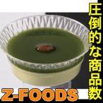 スイーツ ミニカップデザート 抹茶 約 23g × 10個入 テーブルマーク [冷凍食品] ホワイトデー お返し