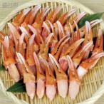 《秋冬限定・10〜2月》 紅ズワイ蟹 爪肉L 500g  日本海冷凍魚   蟹  鍋 冷凍食品 業務用