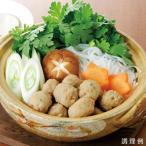 紅茶鴨つくねボール 500g コックフーズ 調理 料理 家庭用 業務用 [冷凍食品]