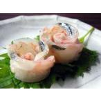 業務用 彩りえびさより10個入(170g) かね徳 冷凍保存食品 冷凍食品 食材