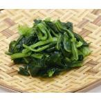 業務用 冷凍野菜 小松菜カットIQF500g ノースイ 冷凍保存食品 冷凍食品 自然解凍可 食材