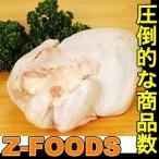 業務用 鶏グリラー1.2kg ブラジル産 冷凍保存食品 冷凍食品 食材