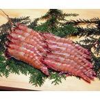 お刺身天然えび ( 有頭 ) 1kg ( 30尾入 ) ノースイ 30匹 海老 エビ BBQに 海老料理 大容量 まとめ買い 魚介類 海鮮 業務用 [冷凍食品]