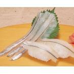 業務用 サヨリスキンレス 1kg(500g×2) 輸入 冷凍保存食品 冷凍食品 食材