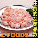 やわらか旨豚ホルモン 1kg エスフーズ 豚肉 生肉 調理 料理 まとめ買い 大容量 家庭用 業務用 [冷凍食品]