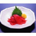 キハダマグロ切入落とし 約 300g 鮪 まぐろ 寿司ネタに お刺身 魚介類 海鮮 調理 料理 夕飯 夕食 おかず オカズ 家庭用 業務用 [冷凍食品]